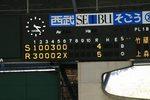 LCV草野球大会決勝