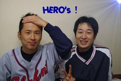 本日のヒーロー!