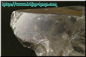 石の花 *水晶結晶*